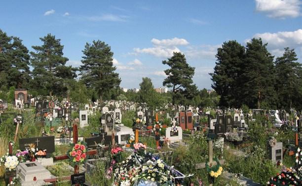 В Туле появится новое кладбище