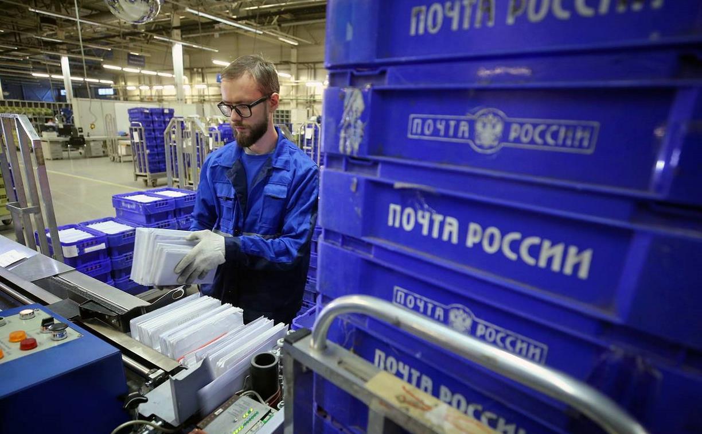 В связи с Днем России почтовые отделения Тульской области изменят график работы