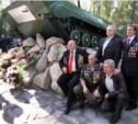 В Новомосковске открыли памятник воинам-афганцам