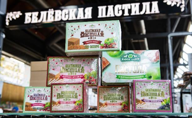 «Белёвские сладости»: теперь в новой упаковке!