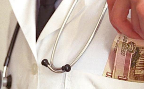«Больничный» в Туле стоит 2750 рублей