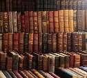 Тульские библиотеки раздадут списанные книги