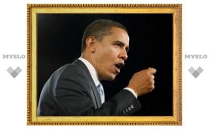 Обама наложил санкции на мексиканские наркокартели