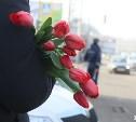 С 4 по 8 марта в Туле и области будут праздновать Международный женский день
