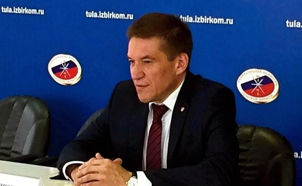 Секретарь Общественной палаты Тульской области: «На 12.00 на горячую линию избиркома позвонили 33 человека»