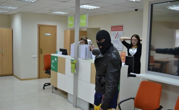 В Крапивне вооруженные налетчики ограбили отделение Сбербанка
