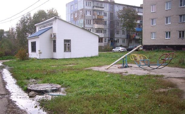 В Туле дети почти месяц играли на площадке, утопающей в сточных водах