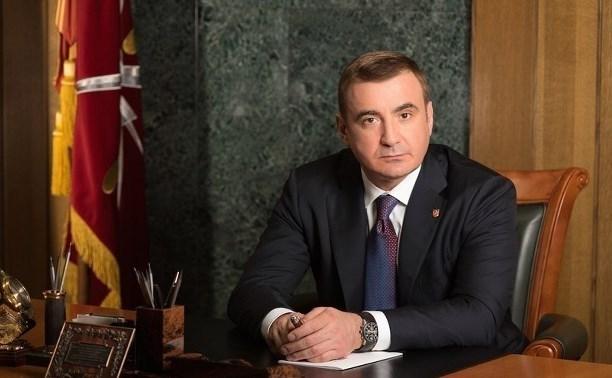 Алексей Дюмин поздравил жителей с Днем города-героя Тулы и Тульской области