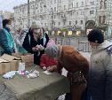 Туляки могут отправить открытки ветеранам-блокадникам