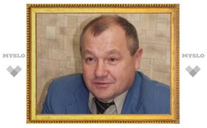 Тульский судья будет наблюдателем на Кубке России