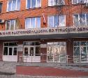 Из-за нарушений в Туле закрыли гипермаркеты «Светофор» и «Маяк», а также ТЦ «Кировский»