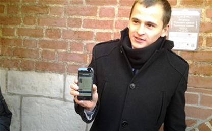Артур Контрабаев: «Интернет накроет область к 2015 году»