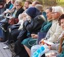 Тульская область занимает первое место по уровню убыли населения