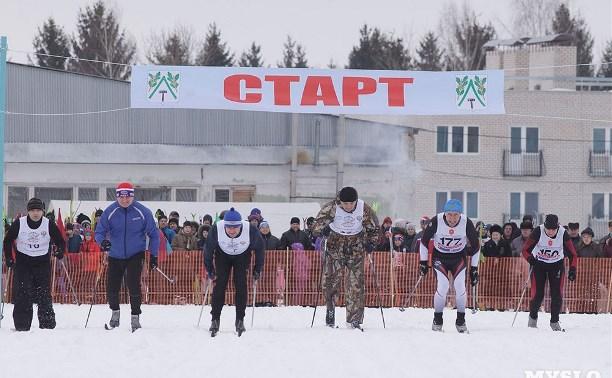 Тульские лыжники поборются за призы олимпийского чемпиона Вячеслава Веденина