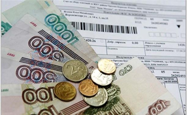 УК заплатят жильцам за ошибки в квитанциях