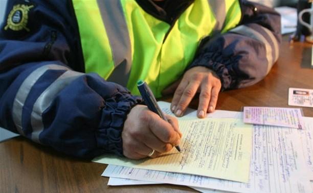 С 2016 года водители-нарушители смогут получить скидку при оплате штрафов