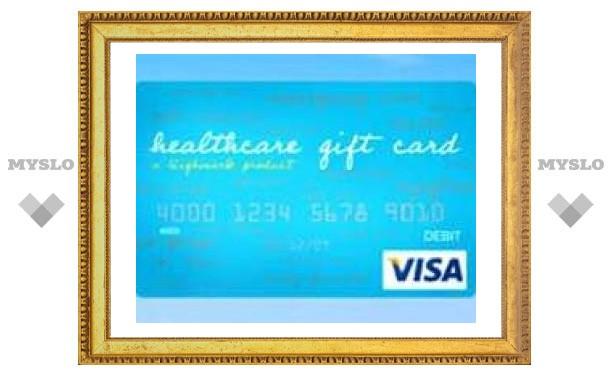 К Рождеству в США выпущены подарочные карты на медуслуги