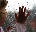 В конце марта в Тульскую область придёт потепление и дожди