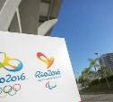 Российскую сборную не допустили к Паралимпийским играм