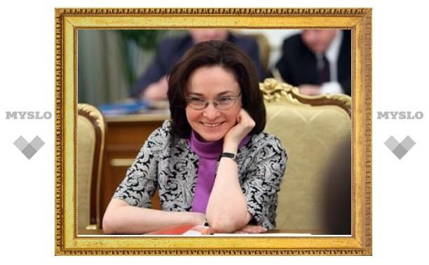 Оценку доходов от приватизации уменьшили на 300 миллиардов рублей