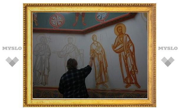 Под Тулой возведут храм Святого апостола Андрея Первозванного