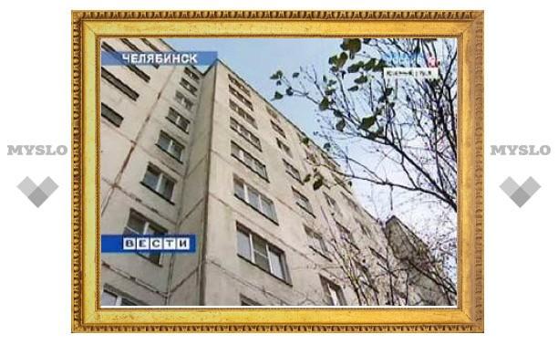 Минобороны назвала виновников землетрясений в Челябинске