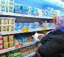 В Тульской области продавали поддельное сливочное масло