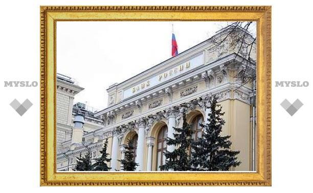 Международные резервы России выросли на 4 миллиарда долларов