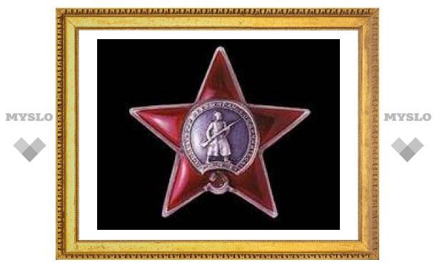 В Щекине увековечили имя кавалера ордена Красной Звезды
