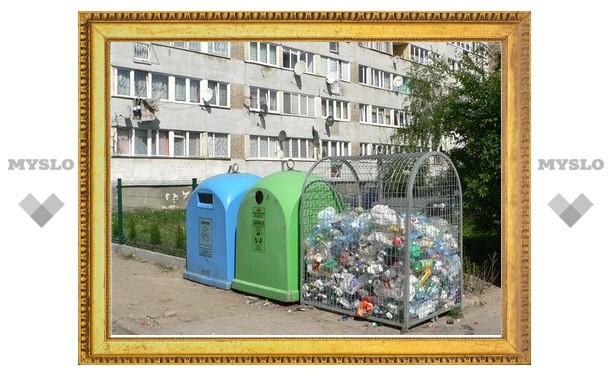 Жителей Тулы заставят сортировать бытовые отходы