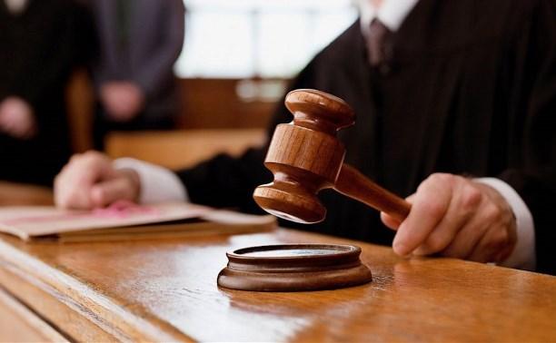 В Новомосковске мастера ЖЭУ осудили на два года