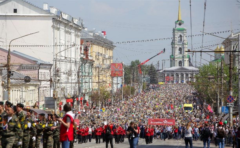 Официально: В Тульской области 9 мая 2020 года шествие «Бессмертный полк» не состоится