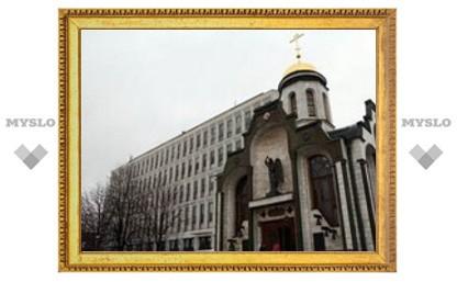 Мошенники похитили 200 миллионов бюджетных рублей