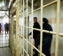 В Тульской области отменили свидания с заключенными