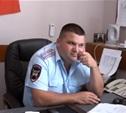 Сергей Матушкин подозревается в получении еще одной взятки
