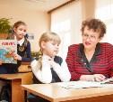 На оценку качества общего образования Тульская область получит 7,4 млн рублей