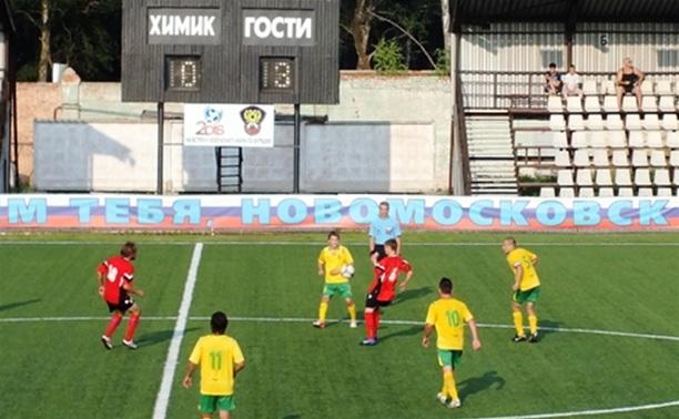 В Новомосковске «Химик» сыграл вничью с главным конкурентом