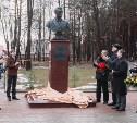 В Алексине открыли памятник конструктору Стечкину