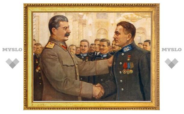 Коммунисты отправили Сталина на борьбу с коррупцией