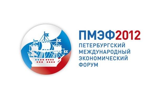 Тульская область оказалась в лидерах рейтинга регионов по состоянию инвестиционного климата