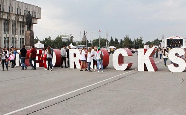 В Туле прошел Red Rocks Tour
