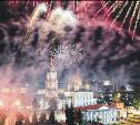 Где и как туляки отпразднуют День города и 500-летие кремля: полная афиша