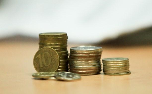 Госдолг Тульской области существенно снизился по сравнению с 2011 годом