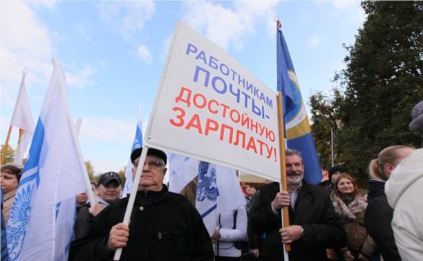 На площади искусств прошёл митинг профсоюзов