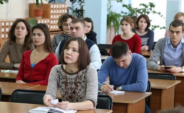 Cостоялся второй тренинг для  участников конкурса проектов в рамках Всероссийского Стартап-Тура