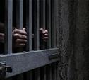 Старшеклассник, изнасиловавший в туалете 9-летнего мальчика, отсидит 6 лет
