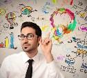 Как заставить своих сотрудников продавать? Узнайте на бесплатном семинаре в Туле!