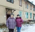 Жителей Щёкинского района переселяют в аварийное жильё