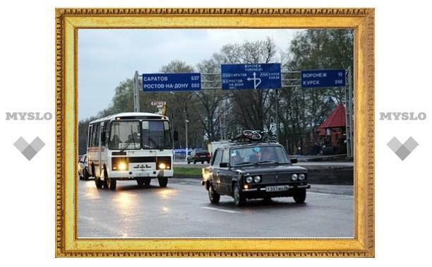 Трасса «Москва-Дон» станет платной