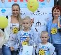 До фестиваля «Школодром» в Туле осталось меньше месяца